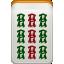 bambou-9